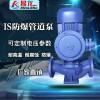 立式单级管道离心泵 高层建筑增压管道泵 消防供水高压水泵图片