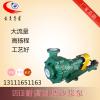 150UHB-ZK-120-60-A卧式耐腐耐磨砂浆泵喷淋泵图片