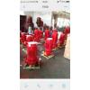 厂家直销GDLF.CDLF多级离心泵,