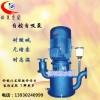 100WFB-B自控管道自吸泵防腐蚀离心泵化工污水脱硫泵图片