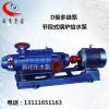 新祁东D6-25*4多级离心泵化工泵增压泵管道泵喷淋泵消防泵图片