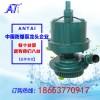 FQW风动潜水泵 压缩空气为动力 流量大过污能力强图片
