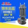 潜水排污泵 无堵塞潜水泵 220V高扬程潜水泵图片