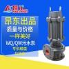 移动式潜水泵 220V农业家用便携式潜水泵 无堵塞排污泵图片