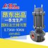 高效无堵塞大流量污水泵 3KW大功率排污泵 污水提升泵