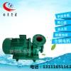 ISW40-160卧式单级单吸管道泵城市给水泵空调冷水泵
