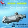 TCK-8-4多级离心泵冷凝水回收泵锅炉给水泵冷却增压高温泵