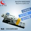 新祁东TCK-8-5高温高压多级泵锅炉给水泵冷凝水建筑给水泵图片