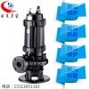 JYWQ搅匀式潜水排污泵泥砂泵增压泵污水泵
