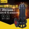小型无堵塞潜水排污泵50WQ10-10-0.75排污泵厂家