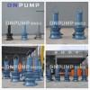 14米扬程QH潜水混流泵生产厂家图片