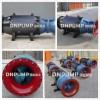 15米扬程QHB潜水混流泵雪橇式安装图片