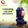 65ZJQ-80-22-K立式机械密封矿山排水泵移动式抽砂泵