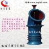 新祁东250ZLB-2.5立式防汛排涝水泵大型农田灌溉水泵包