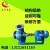混流泵150HW-8卧式大流量低扬程农用农田灌溉泵城市排水
