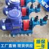 3G三螺杆泵,小流量三螺杆泵,卧式三螺杆泵