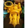 CZ型化工流程泵图片