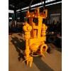 YZS全液压渣浆泵 中国泵业名城博山出品图片