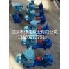 YCB系列不锈钢圆弧齿轮泵图片