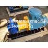 磁力驱动齿轮泵,无泄漏泵生产厂家