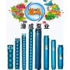 天津深井泵型号齐全的厂家以及深井泵价格-水泵厂家潜成专业快速图片