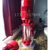 CDLF 、CDL 立式多级增压泵 不锈钢管道泵 厂家直销