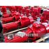 GDL立式多级增压泵,高层增压消防,楼层供水 厂家直销图片