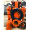 山东鲲升专业生产挖机抽沙泵 挖掘机吸沙泵 液压砂石泵