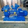 ZX系列自吸式离心泵|自吸清水泵|化工自吸泵图片