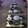 厂家批发SFBX小型防爆不锈钢耐腐蚀自吸泵