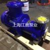 厂家现货供应CQ型轻型防爆不锈钢磁力泵图片