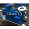 厂家供应CQB防爆不锈钢磁力驱动泵,重型强磁磁力泵图片