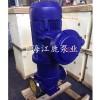 CQB-L系列不锈钢立式管道磁力泵生产厂家