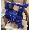 厂家大量批发QBK-25-40铸铁气动隔膜泵