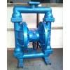 厂家直销QBY-50不锈钢气动隔膜泵耐腐蚀性能好