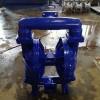 QBK-80-100气动隔膜泵价格哪家便宜图片