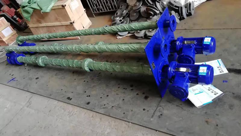 YW液下排污泵 (11)