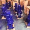 LWP系列不锈钢直立式排污泵厂家直销