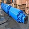 大流量潜水泵东坡潜水泵厂家直销