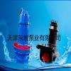 304不锈钢潜水轴流泵图片
