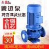 防爆排污泵 厂家供应GW立式防爆管道污水泵 矿用陆地污水泵