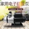 750W不锈钢自吸泵EQS800自动冷热水增压泵图片