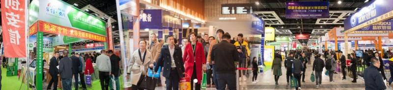 第二十一届北方国际给排水、水处理技术设备及泵阀管道展览会