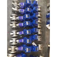 手动V型法兰球阀-V型调节阀工厂直销价