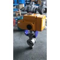 专业电动V型对夹球阀-电动V型调节阀工厂直销